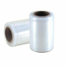 Упаковочные материалы - Стретч пленка 125мм*20мкм*0,5кг 2 шт., 0