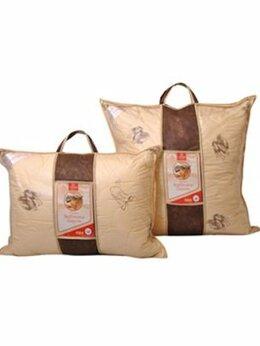 Подушки -  Подушка «Верблюжья шерсть» 50*70 Комфорт сумка, 0