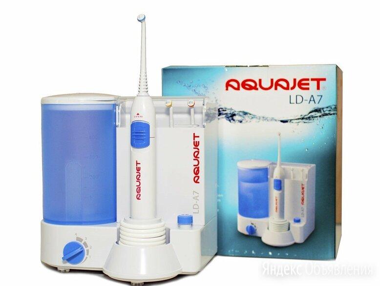 Ирригатор aquajet LD-A7 по цене 2800₽ - Полоскание и уход за полостью рта, фото 0