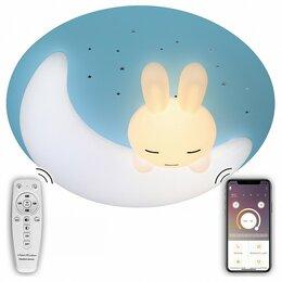 Настольные лампы и светильники - Накладной светильник Natali Kovaltseva LED LAMPS…, 0