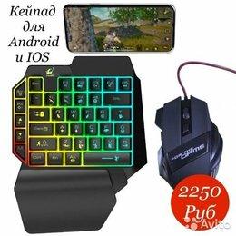 Комплекты клавиатур и мышей - Игровая Bluetooth клавиатура + мышь для смартфона, 0