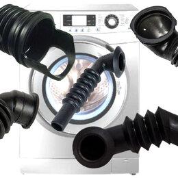 Аксессуары и запчасти - Патрубок для стиральной машины, 0
