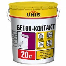 Гипсокартон и комплектующие - Юнис грунтовка бетоноконтакт 20 кг., 0