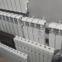 Радиаторы - Алюминиевые и биметаллические радиаторы отопления , 0