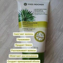 Маски и сыворотки - Скраб для кожи головы Yves Rosher , 0