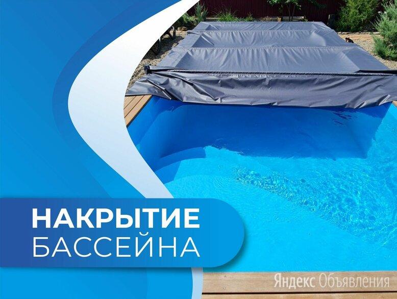 Тент для бассейна  по цене 35000₽ - Тенты и подстилки, фото 0