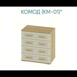 Комоды - Комод КМ-01 Маркиза, 0