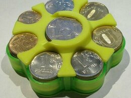 Кошельки - Монетница карманная, 0