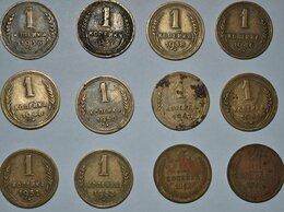 Монеты - Копейки, 0