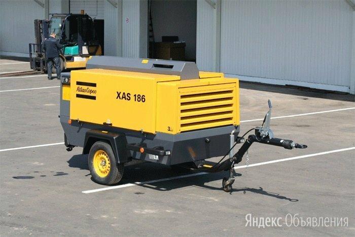 компрессор для пескоструя Atlas Copco XAS 186 по цене не указана - Воздушные компрессоры, фото 0