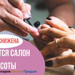 Сфера услуг - Новый стильный салон красоты в центре Нижнего Новгорода, 0