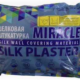 Жидкие обои - Silk Plaster «МИРАКЛ», 0