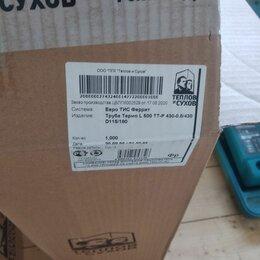 Дымоходы - Труба сэндвич Термо L250 и L500 D115/180 тис, 0