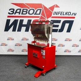 Прочее оборудование - Отсадочная машина MB-800, 0