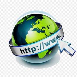 Антенны и усилители сигнала - Усиление мобильного интернета, 0