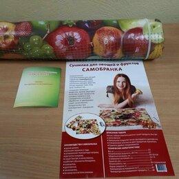 Сушилки для овощей, фруктов, грибов - Овощесушилка коврик Самобранка 50x75 овощей инфракрасная электрическая, 0
