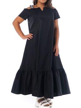Платья - Платье сарафан. Размер 54., 0