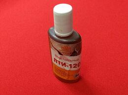 Сопутствующие товары для пайки - Флюс ЛТИ - 120 30 мл, 0