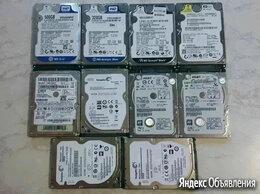 """Внутренние жесткие диски - Жесткий диск IDE – SATA 2.5"""" от 60Gb до 500Gb…, 0"""