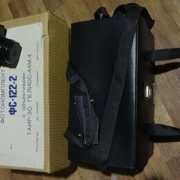 Пленочные фотоаппараты - Фотоаппарат zenit 122s, плёночный 1995г, 0