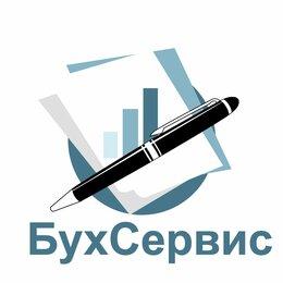 Финансы, бухгалтерия и юриспруденция - Бухсервис, 0