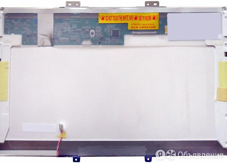 Матрица для ноутбука LTN154X3 по цене 2850₽ - Аксессуары и запчасти для ноутбуков, фото 0