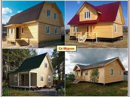 Готовые строения - Каркасное строительство от Ск Муром., 0