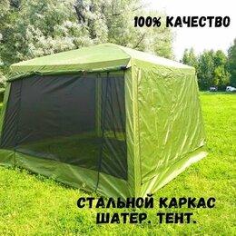 Тенты - Шатер садовый Тент Навес Палатка, 0
