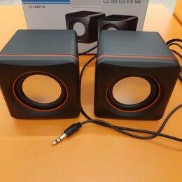 Акустические системы - Малогабаритная звуковая система D-02A, 0