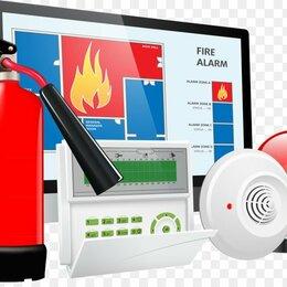 Охрана и безопасность - Монтаж пожарной сигнализации, 0
