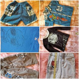 Комплекты - Продам пакет вещей на мальчика от 86-110 см, 0