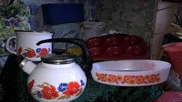 Наборы посуды для готовки - чайник кастрюли формы для выпечки Германия, 0