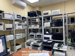 Принтеры и МФУ - МФУ лазерные, 0