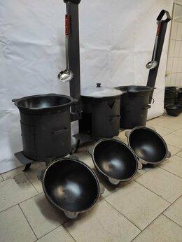 Печи для казанов - Казан чугунный Узбекский 12 литров + Печка , 0