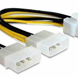 Компьютерные кабели, разъемы, переходники - Разветвители питания видеокарты 2 Molex 6/8 pin , 0