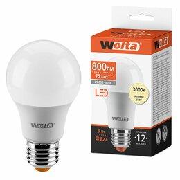 Лампочки - Светодиодные лампы Wolta Лампа светодиодная…, 0
