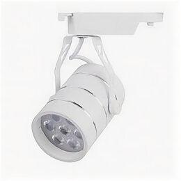 Споты и трек-системы - Трековый светильник 7Вт нейтрального свечения  (Торговое оборудование) , 0