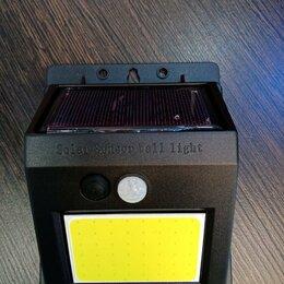 Уличное освещение - Светильник на солнечной батарее 4 вт., 0