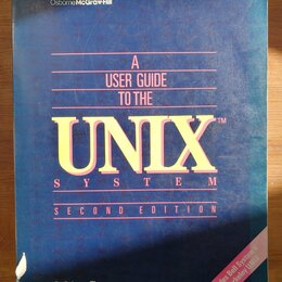 Компьютеры и интернет - A User Guide to the UNIX System, 0