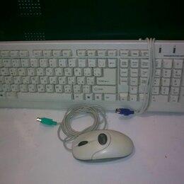 Комплекты клавиатур и мышей - Обычная мышка и клавиатура для ПК                                        , 0