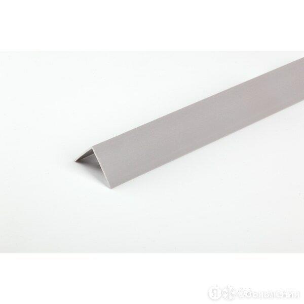 Угол ПВХ 15х15мм 2,7м серый по цене 34₽ - Перфорированный крепеж, фото 0