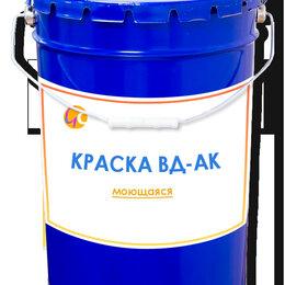 Краски - Краска ВД-АК 211 моющаяся по ГОСТу 28196-89 (15 кг.), 0