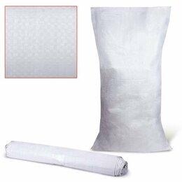 Мешки для мусора - Мешки полипропиленовые до 50 кг, комплект 10…, 0