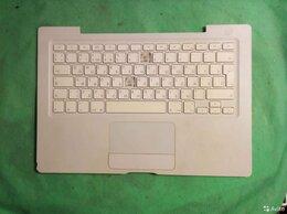 Аксессуары и запчасти для ноутбуков - Macbook A1181 топкейс с клавиатурой, рабочий, 0