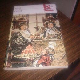 Детская литература - В.Гауф. Сказки. 1987г., 0