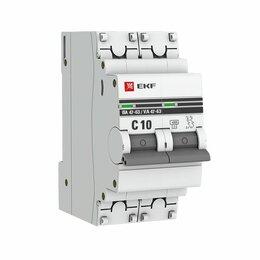 Электроустановочные изделия - Автоматический выключатель 2P 10A (C) 4,5kA BA…, 0