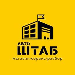Автоэлектрик - Автоэлектрик по ремонту стартеров и генераторов, 0