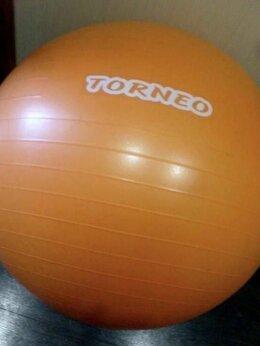Фитболы и медболы - Фитбол гимнастический мяч torneo 75 см, 0