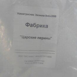 Наматрасники и чехлы для матрасов - Наматрасник. 80*2000/90*2000, 0
