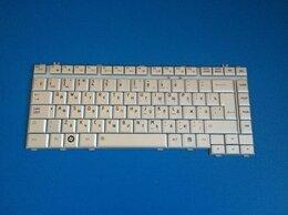Клавиатуры - Клавиатура для ноутбука Toshiba A200, A300, M300…, 0
